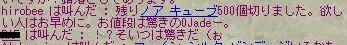 c0046653_1232613.jpg