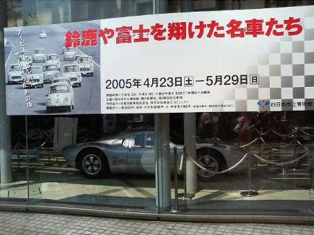 b0047959_1811387.jpg