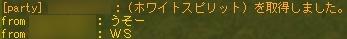 b0023589_253150.jpg