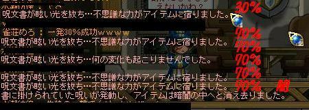 d0028389_210560.jpg