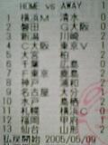 b0067891_23434415.jpg