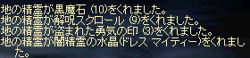 c0026995_1862035.jpg
