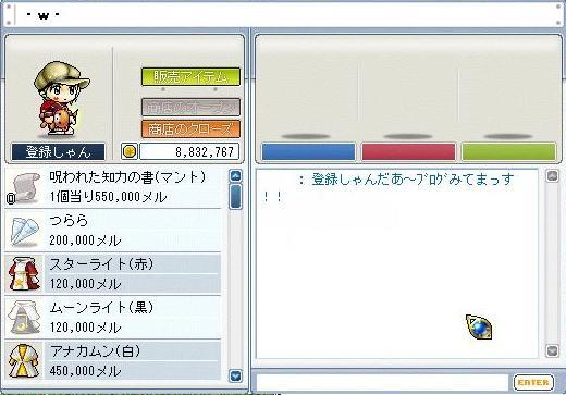 d0010397_7181320.jpg