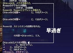 b0025831_121995.jpg