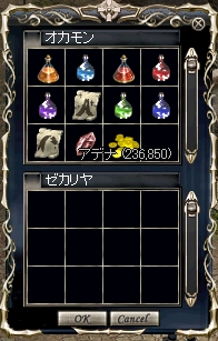 b0010543_16255261.jpg