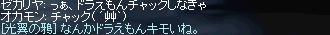 b0010543_1626520.jpg