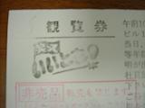 b0005752_12559.jpg