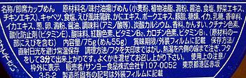 d0014356_11224941.jpg