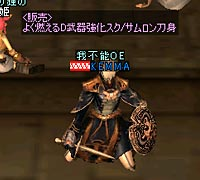 a0030660_6125514.jpg