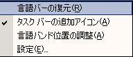c0073461_5124335.jpg