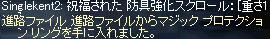c0036364_10124373.jpg