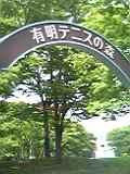 d0028964_1937667.jpg