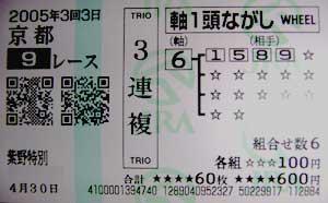 a0037165_1812595.jpg