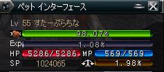 b0036369_129478.jpg