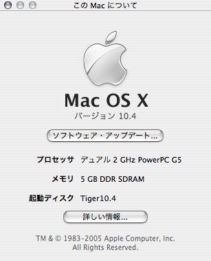 OSX10.4 Tiger_a0002672_1433421.jpg
