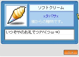 c0050375_10205262.jpg