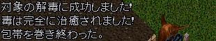 a0017277_4583875.jpg