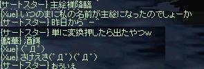 b0069679_202829.jpg