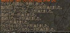 c0022896_74232100.jpg
