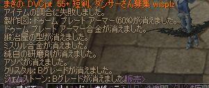 c0022896_7423984.jpg