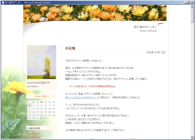 b0064907_22405259.jpg