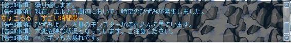 d0022510_2273643.jpg