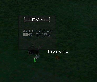 b0016320_10241854.jpg