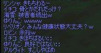 b0016320_10542583.jpg