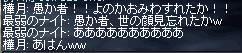 b0036436_1002382.jpg
