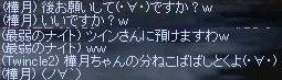 b0036436_104487.jpg