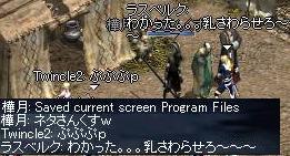 b0036436_1085763.jpg