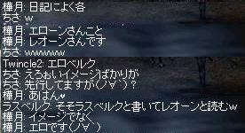 b0036436_1093836.jpg