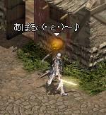 b0036436_11254774.jpg