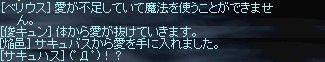 b0020655_156383.jpg