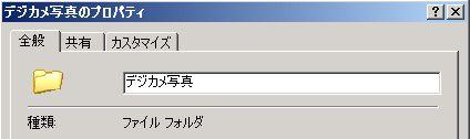 c0073461_615611.jpg