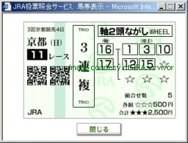 c0073571_1995551.jpg
