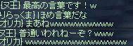 b0050075_18424447.jpg