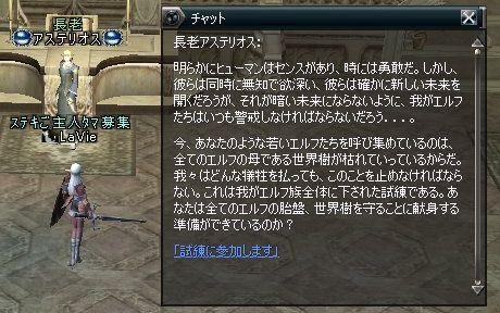 b0038576_10285430.jpg