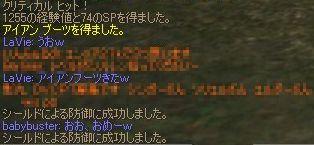 b0038576_10335212.jpg