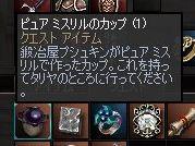 b0038576_10404864.jpg
