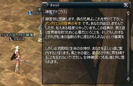 b0038576_10493276.jpg