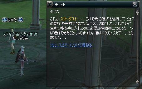 b0038576_12271438.jpg