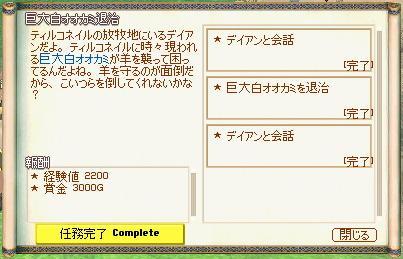 b0049278_8202934.jpg