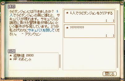 b0049278_822479.jpg