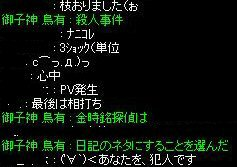 c0035483_2246679.jpg
