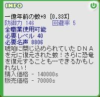 b0023589_10344972.jpg