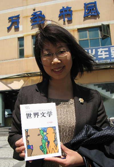 秦嵐氏、金原ひとみさんの小説を中国語に訳す_d0027795_7535030.jpg