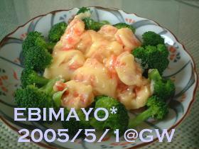 b0063399_16583148.jpg