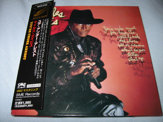 MILES DAVIS / YOU\'RE UNDER ARREST_b0042308_23171859.jpg