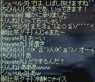 b0056117_838040.jpg